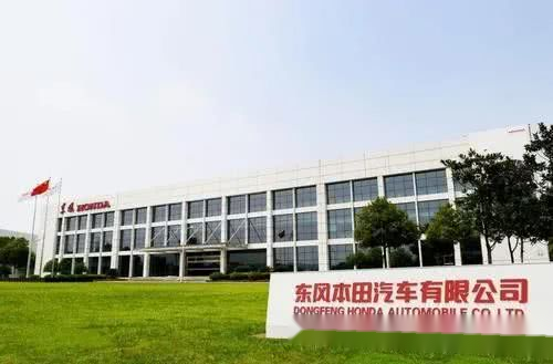 东风本田三大整车厂继续暂停运营,累计停产一个半月