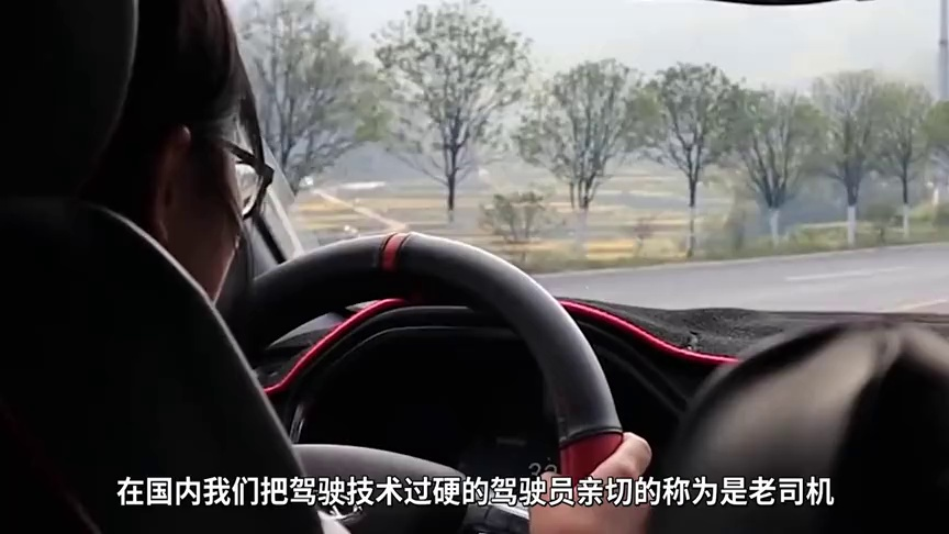 老司机和新手司机的差别,光上坡就能分出来!