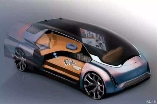手机App可随意更改车辆颜色!未来或将成真