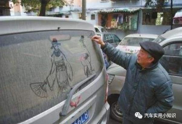 保安大爷在车窗上画了幅画,车主见了不忍心擦,发个朋友圈晒晒