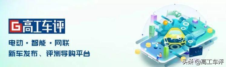 [精彩]北京现代又一款纯电动车上市,价格最高20万,买思域不香吗?