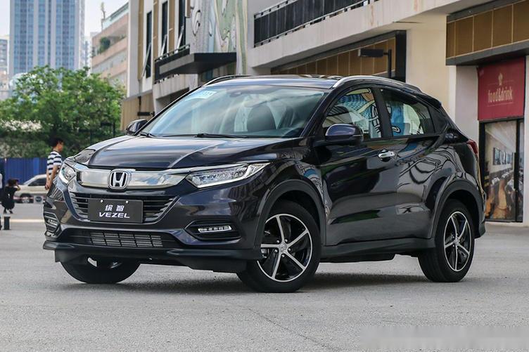 广汽本田新款缤智上市,售12.78万起,增1.5升CVT车型
