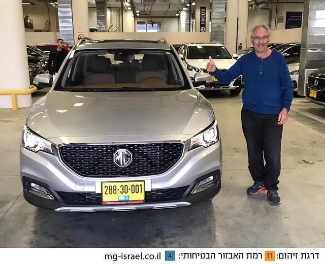 名爵EZS出海再获成功,成为以色列首月的销量冠军