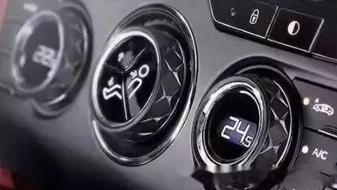 【乐知道】汽车空调内循环和外循环区别在哪?
