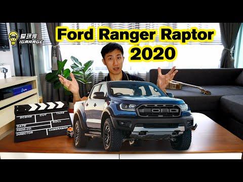 2020年福特 Ranger Raptor升级版登陆马来西亚
