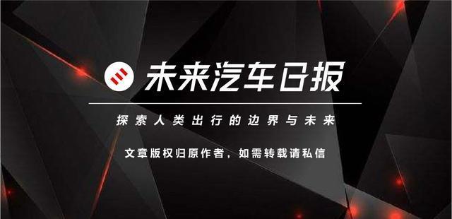 吴旭曦执掌长安马自达营销业务,能否挽救销量颓势?