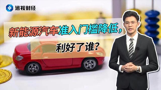 """又迎""""利好""""!新能源汽车产业又有""""重磅""""政策!"""