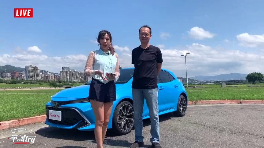 2020款丰田Toyota Auris 丰田卡罗拉全速域实用吗?