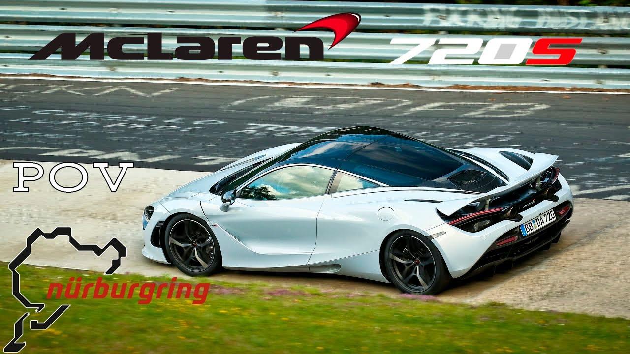 超跑McLaren 720S 纽北狂飙 视线逐渐模糊