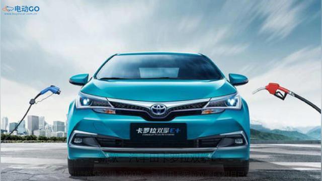 2020款一汽丰田卡罗拉双擎E+四月已上市