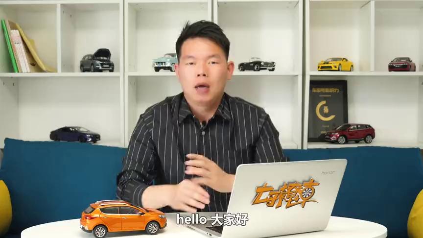 【七哥撩车】帝豪和锋范怎么选?领克03+比GTI更适合年轻人?