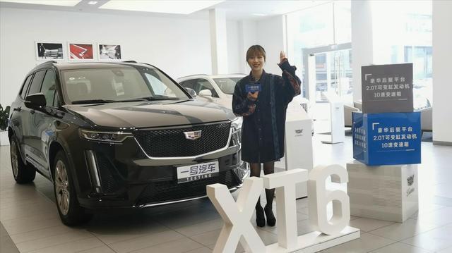 """""""大块头""""凯迪拉克最新打造的一款豪华中大型SUV——XT6"""