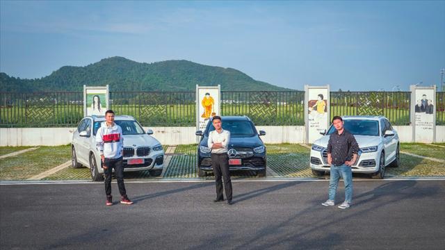 宝马X3、奥迪Q5L、奔驰GLC260L三车横评,四十万预算谁更值得买?