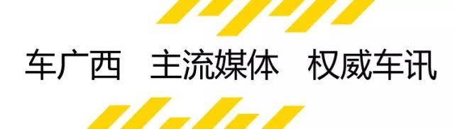"""开""""电""""辟地保时捷纯电动跑车Taycan一季度交付1391辆,4月底来华上市"""
