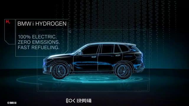 宝马X5燃料电池系统演示