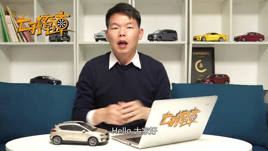 【七哥撩车】奔驰GLB真的不值得买吗?奔驰A45和奥迪RS3怎么选?