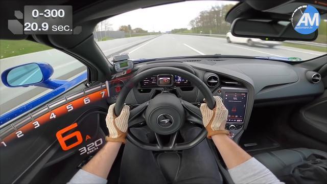 驾驶迈凯伦720S在高速上飚到342km/h,什么体验?