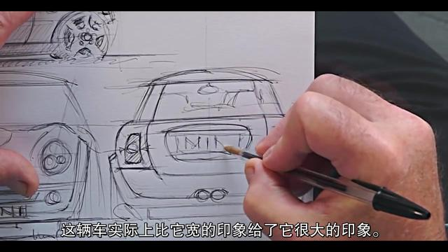 牛人介绍自己是如何重新设计MINI汽车的