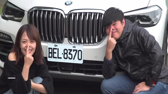 新BMW X5不涨反降!宝马最适合那3类车主!这个价格能接受不?