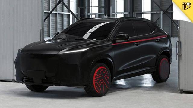 荣威新RX5 PLUS换标预售 汉兰达小弟峰兰达揭秘   车闻