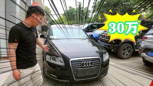 30万公里奥迪A6L!新疆粉丝到成都买老奥迪,这种车还能开吗?