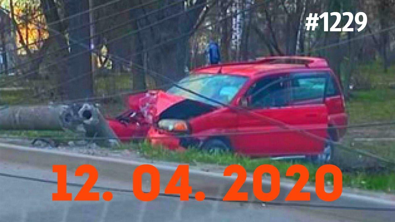 直行的大哥是不是玩手机了,左转车都过去一半了你还没看见?4.12俄罗斯车祸集锦