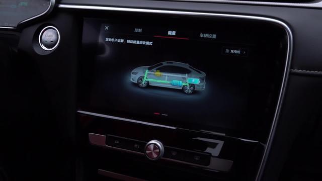 详解上汽集团名爵6 50T插电式混合动力轿车驾驶模式