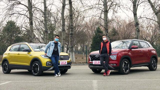 年轻人第一辆车,选舒适实用现代ix25,还是运动张扬大众探影?