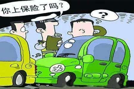 买车险需要买哪几种最好?