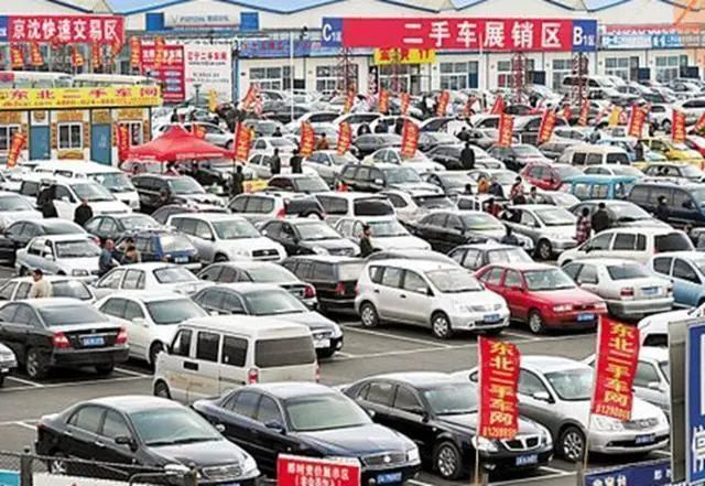 上海市二手车泛滥成灾,宝马10万没人要,这到底是谁的错?