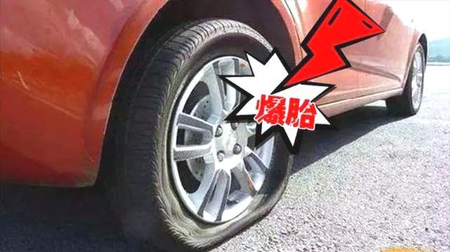 靠边停车时这个坏习惯,会使轮胎提前爆胎,不少司机吃过亏,注意