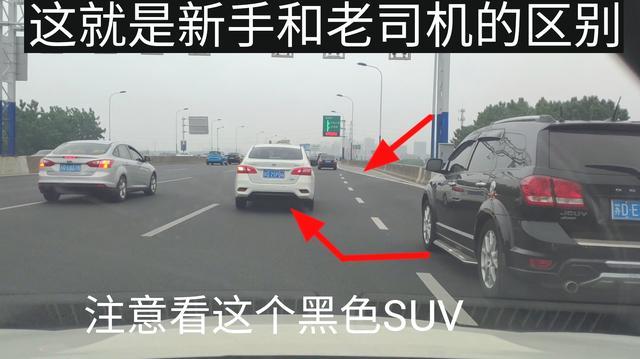 开车跑高架安全并道准则,能做到这些的就算老司机,你是吗