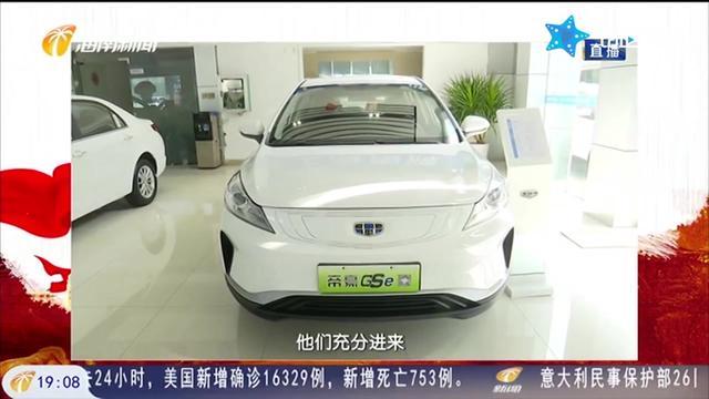 两会心声:关于新能源车 你有什么想说的?