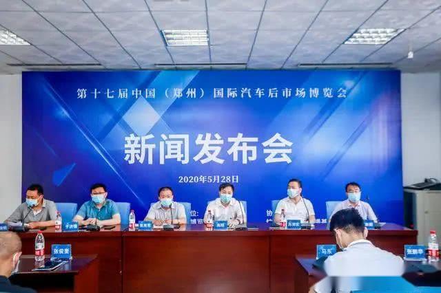 第17届中国国际汽车后市场博览会将于 6月26日盛大开幕