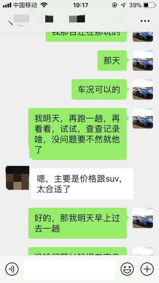 捡漏!四万淘的合资SUV,自动空调上坡辅助还是国五的!