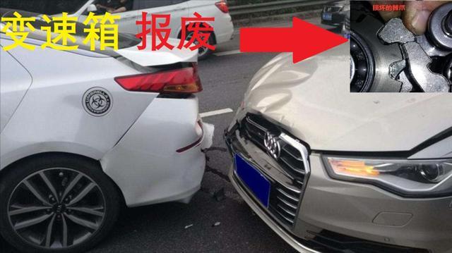 自动挡挂P档被追尾,变速箱真的会报废吗?这样停车最安全