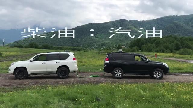 丰田普拉多2.7汽油版与3.0柴油版差距多大?做个拔河测试下就知道