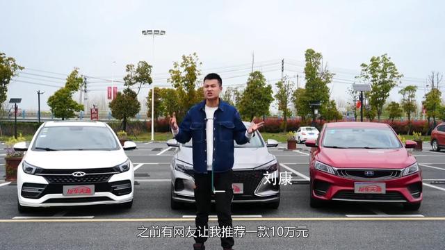 國產緊湊型家轎逸動Plus、艾瑞澤GX、繽瑞到底怎么選