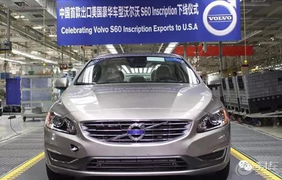 傲娇的美国工会反对中国造的别克汽车进口美国