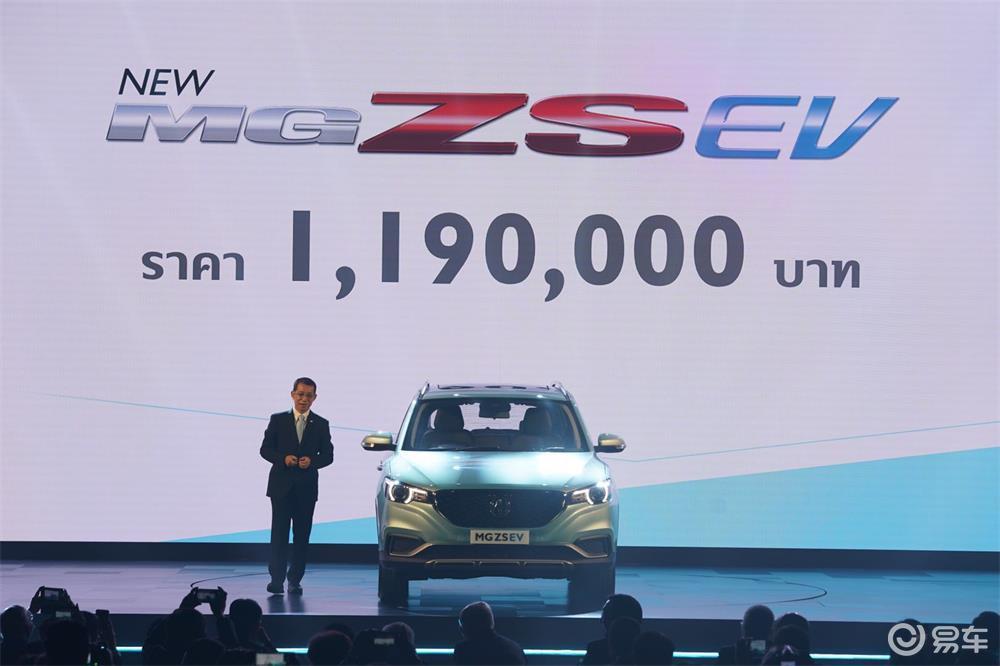 说好的全球化来了 上汽名爵EZS泰国上市