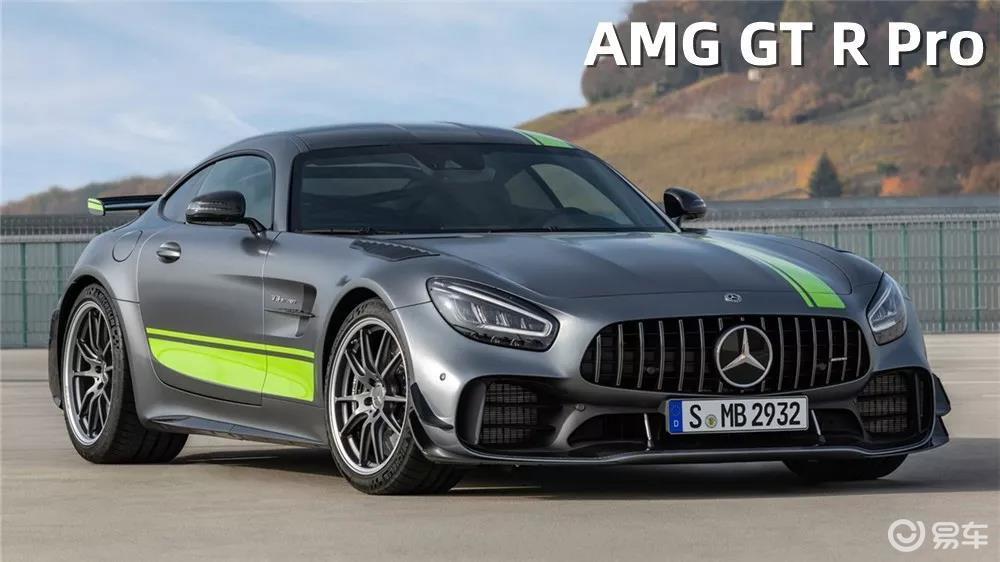 AMG GT R黑色系列才是当家最牛的!