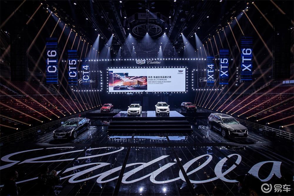 林俊杰代言 凯迪拉克CT5开启预售 预售价28-34万