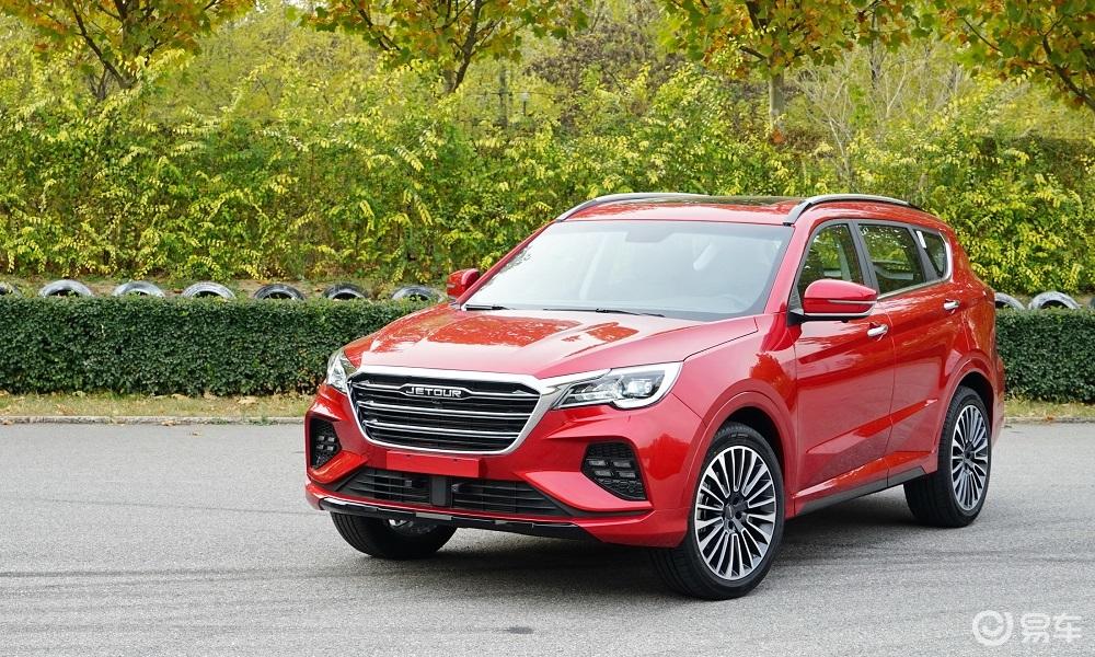 中型SUV的尺寸,起售价不到7万,详解全新一代捷途X70