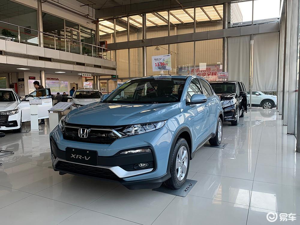 优惠幅度略有增加 东风本田XR-V最高现金优惠1.5万元