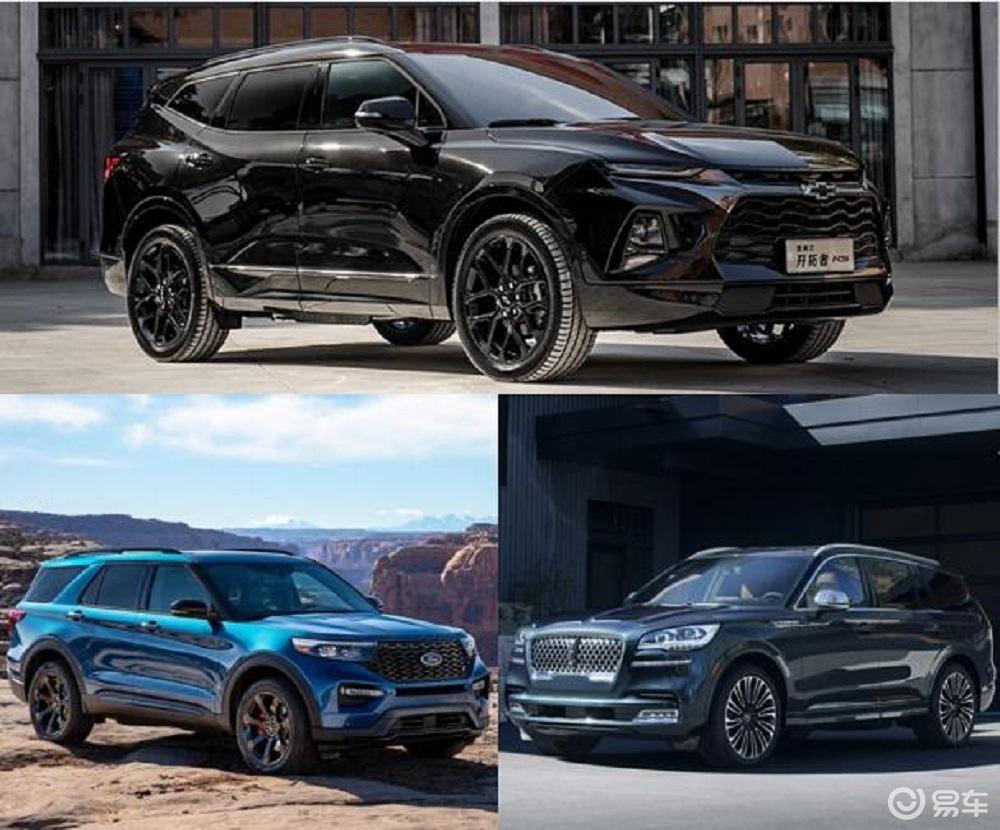 2020年三款重磅美系中大型SUV盘点,你Pick谁?