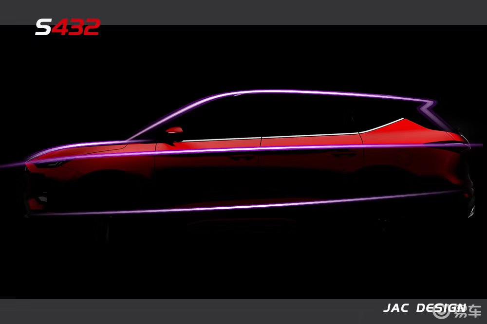 江淮全新SUV的设计图亮相,将于今年下半年上市发布!