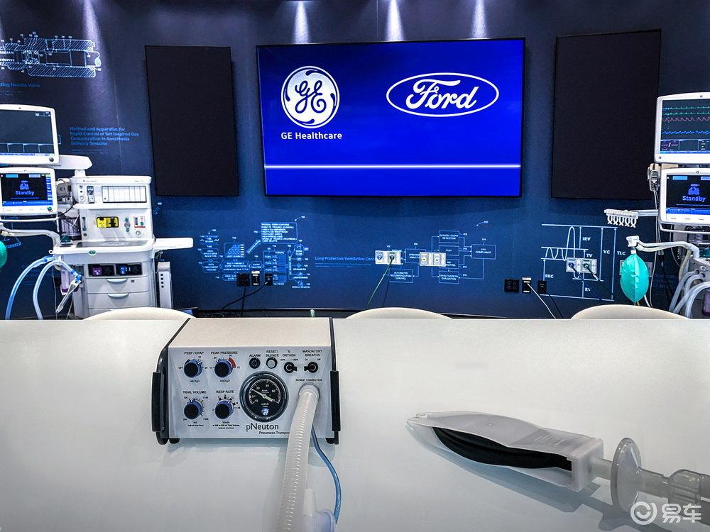 福特牌呼吸机兰博基尼牌口罩 全球多家车厂转产医疗物资