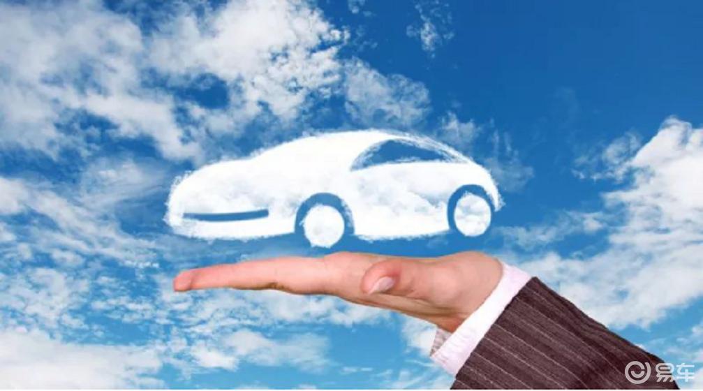 新能源车买全险好还是基本险?