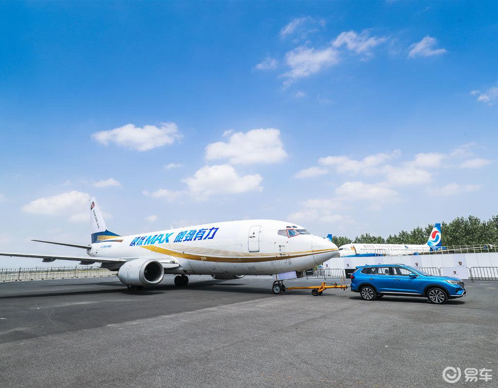 """波音737客机 竟被这家自主品牌""""拖行""""40米!"""