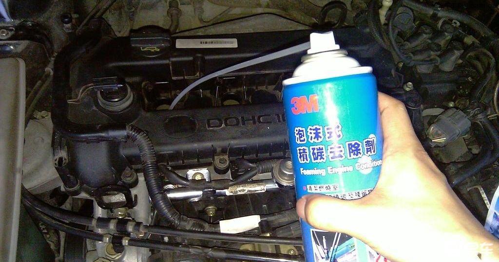 你被要求过做发动机清洗吗?这个项目到底值不值得做